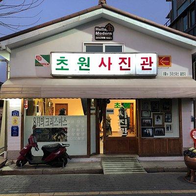 チョウォン写真館