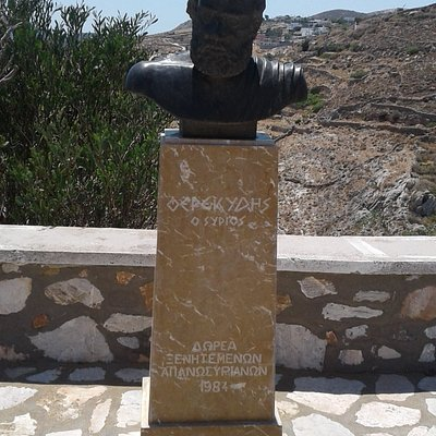 Bust of Pherecydes in Ano Syros