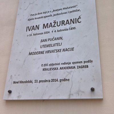 Birth house of Ivan Mažuranić