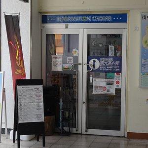 JR那智勝浦駅にある観光案内所です。