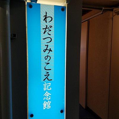 ビル1Fの入口です。