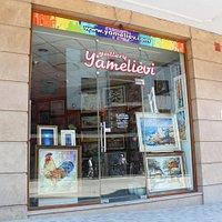 Yamelievi Gallery | Veliko Tarnovo, Bulgaria
