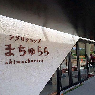 15/04/18 オープン記念.
