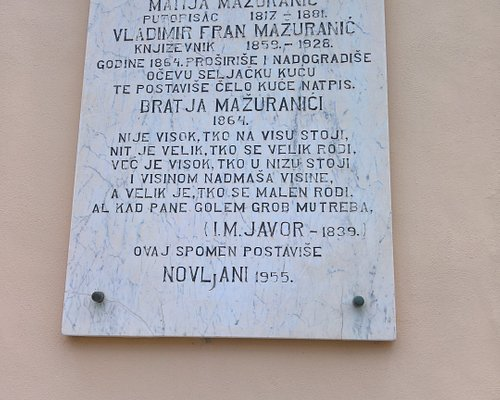 plaque on Mažuranić's home
