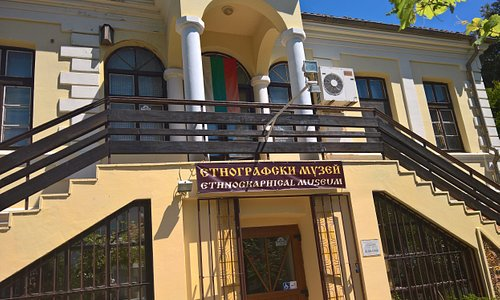 Ethnographic museum from the front