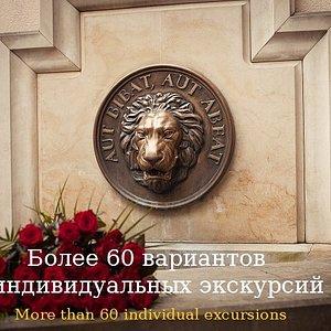 Более 60 вариантов индивидуальных экскурсий по Львову и области. www.galicia-tour.lviv.ua/p28