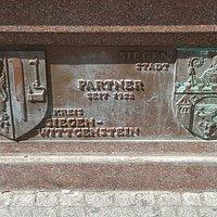 Partnerschaftsbrunnen