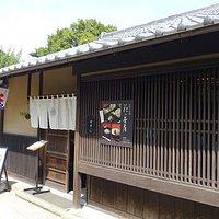 和風のお店です