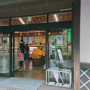 物産館の入り口