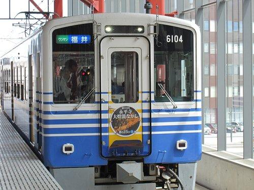 Echizen電車
