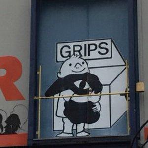Grips Theater. Immer wieder überraschend und anregend