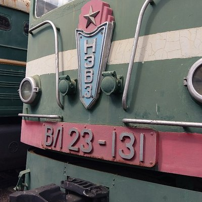 Railroad Museum of the Moscow Railway
