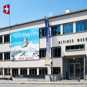 Das Alpine Museum der Schweiz steht in Bern.