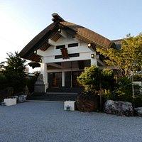 Tanabu Shrine