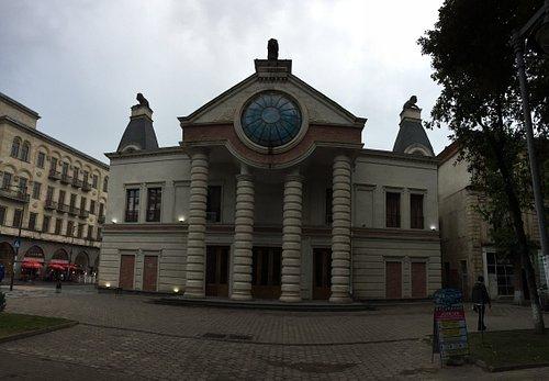 Кутаисский Государственный Театр Оперы И Балета