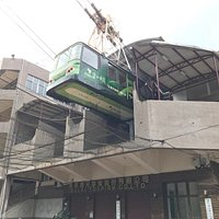 雲仙樂園空中纜車