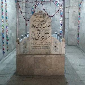 Shrine of Pir Balkhi Shaheed