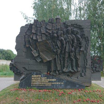 Памятник жертвам лагеря Дулаг-184
