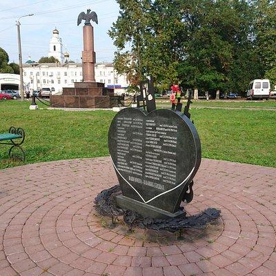 Памятник сердцу матери