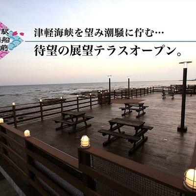 平成30年4月「うみ風テラス」オープン!