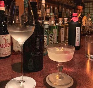 Bar Ixey in Kyoto is a must visit