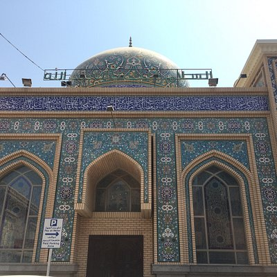 Matam Ajam Al Kabeer Mosque, Manama