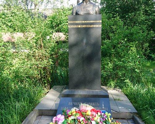 Памятник М.В. Мелентьевой