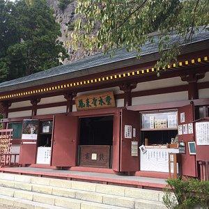 鳳来寺です。
