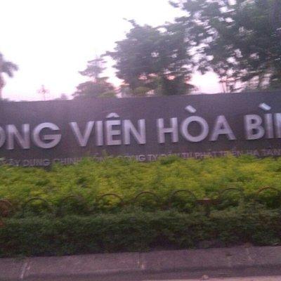 Beautiful Park in Nam Thang Long ,Hanoi Vietnam