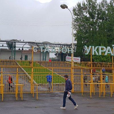 Ukraina Stadium, Lviv