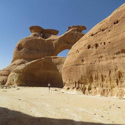 Mahaj'jah Mount - Hail Region, Saudi Arabia