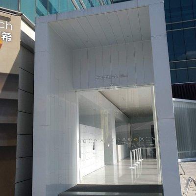 昊美術館的入口