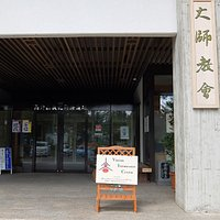 Koyasan Visiter Information Center