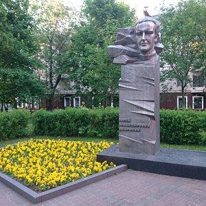 Памятник Ю.В. Андропову