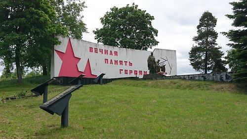 Мемориал Великой Отечественной войне