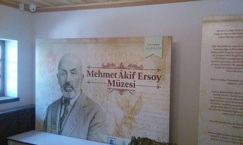 Mehmet Akif Ersoy Müze Evi 11