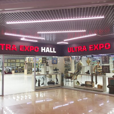 ТРК Ультра, 2 этаж, «Уфимский коллекционер» ULTRA EXPO HALL