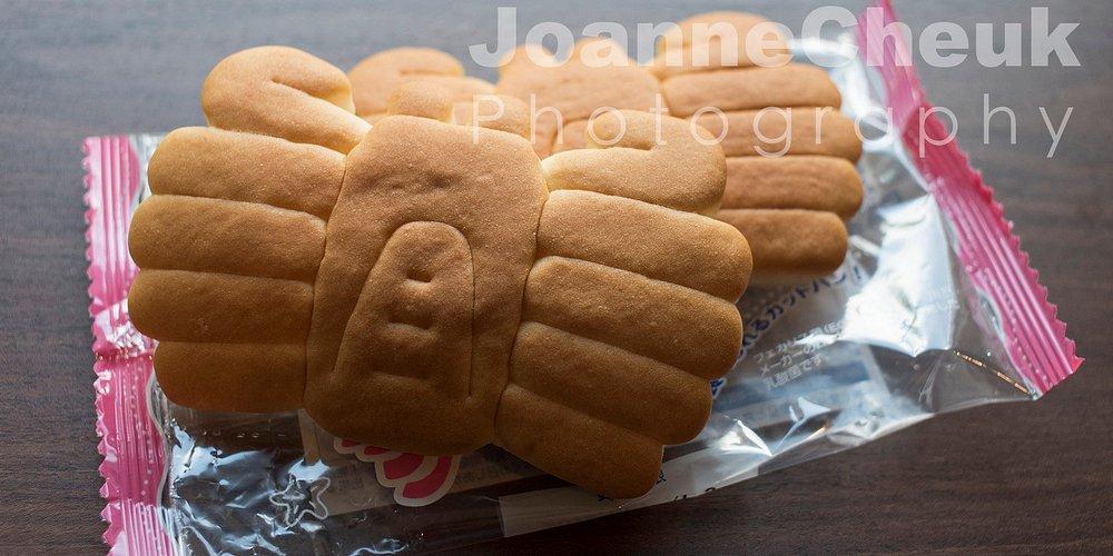 鳥取縣以紅楚蟹和松葉蟹著名,就連麵包都用以蟹的造型。這個有億個乳酸菌的蟹形麵包,可愛之餘,又香又軟熟。其中一個早上,我就以此作為我的早餐。在便利店便可找到。