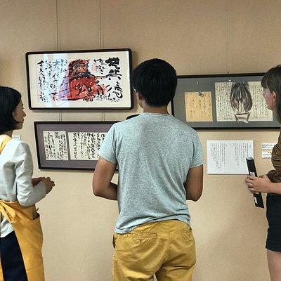 仿古堂には書家の作品が多数展示されており見学することができます。