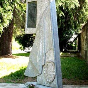Monumento ai caduti di Cardana