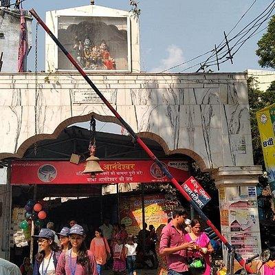 Baba Anandeshwar Gate
