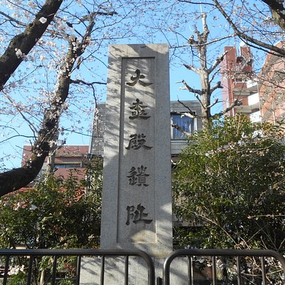 公園の中にある碑です