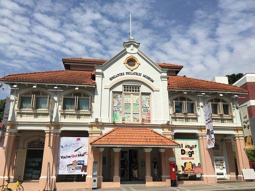 Philatelic Museum, Singapore