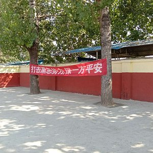 Red banner beside themall