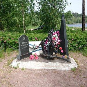 Памятник Слава русскому флоту