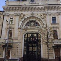 Доходный дом В.И. Фирсановой.