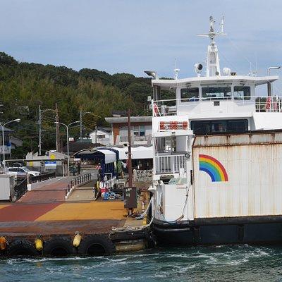 停泊中の市営渡船