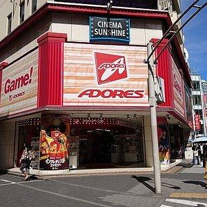 映画館の入ったビルの1階から3階までが店舗
