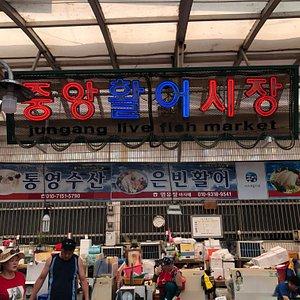 Tongyeng central traditional market