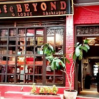 New look of cafe beyond from 2018